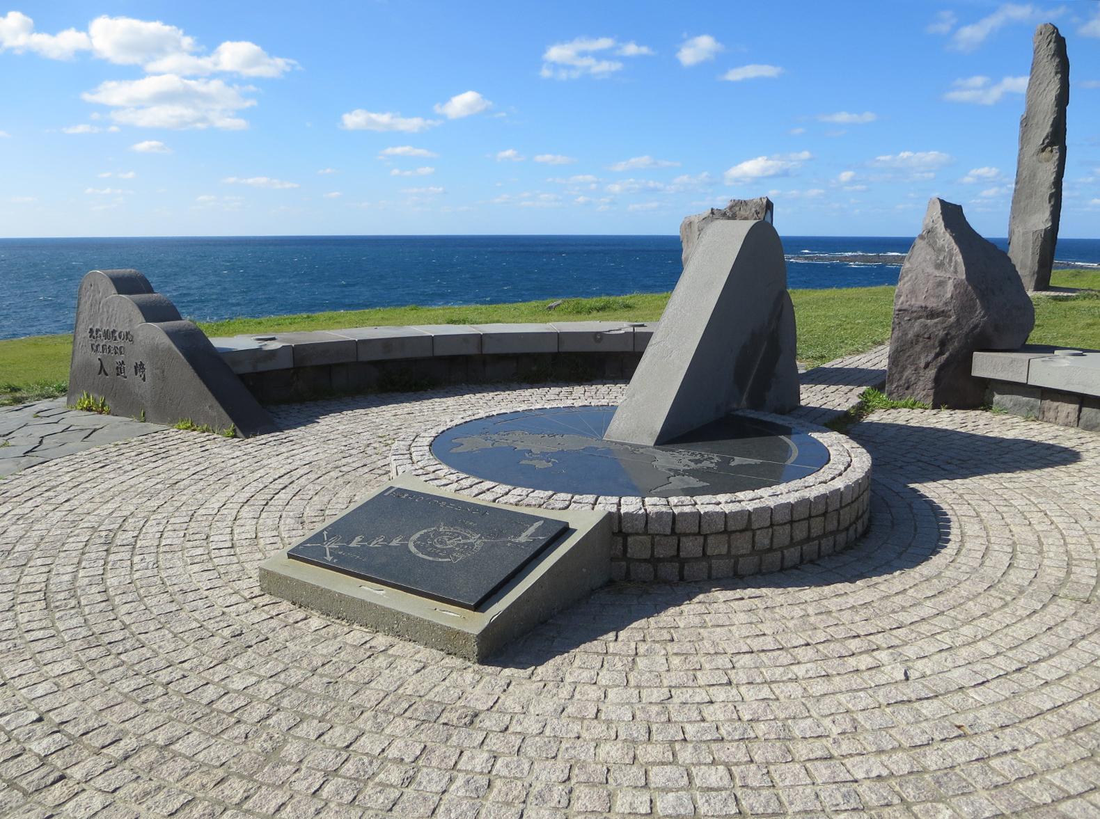 入道崎海岸にある日時計と北緯40度のモニュメント。
